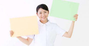 カラーセラピー資格の選び方のポイントと通信講座で取る場合のポイント